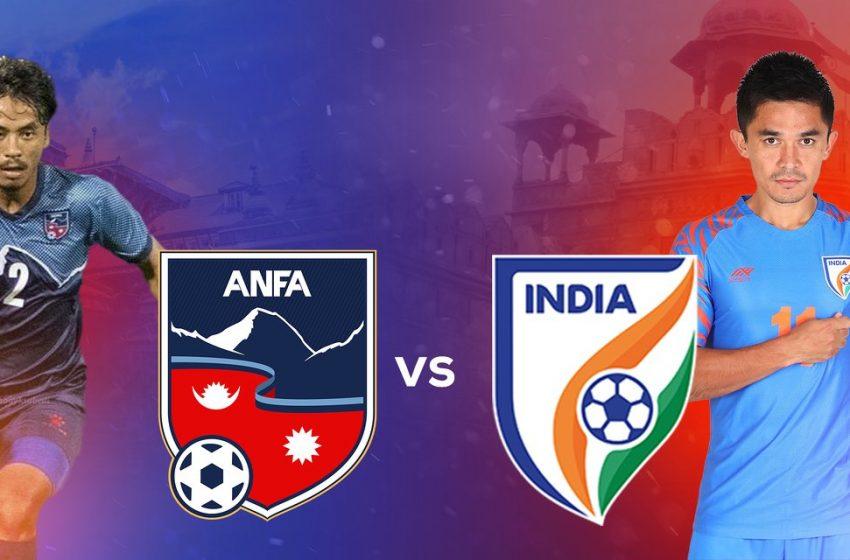 नेपाल र भारतबीचको दोस्रो मैत्रीपूर्ण खेल आज: जित्ने दाउमा नेपाल