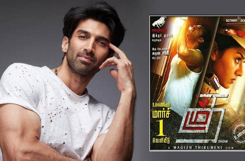 सुपरहिट तमिल फिल्म 'थडम' को रिमेकमा आदित्य रोय र मृणाल ठाकुरको जोडि