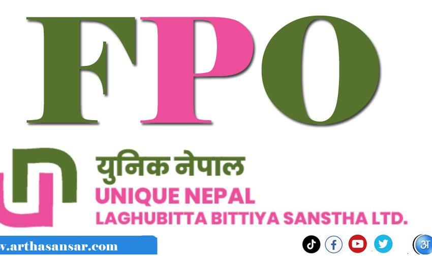 यूनिक नेपाल लघुवित्तसँग मर्जर गर्ने विषयमा निर्णय लिन घोडीघोडाले डाक्यो विशेष साधारणसभा