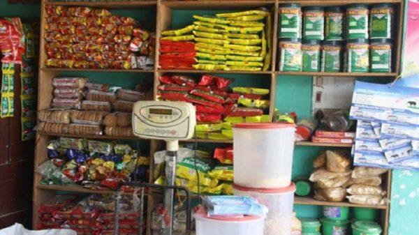 काठमाडौंमा बजार अनुगमन, १५ वटा पसल कारबाहीमा